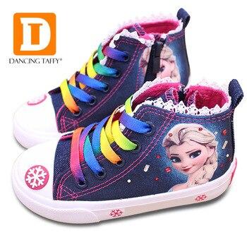 Fashion Beauty Children's Shoes New Girls Shoes 2019 Elsa Anna Princess Cartoon Running Flat Kids Sneaker For Girl Boots